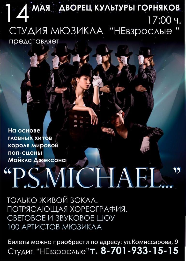 P.S.Michael
