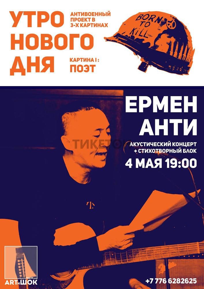 """Концерт группы """"АДАПТАЦИЯ"""""""