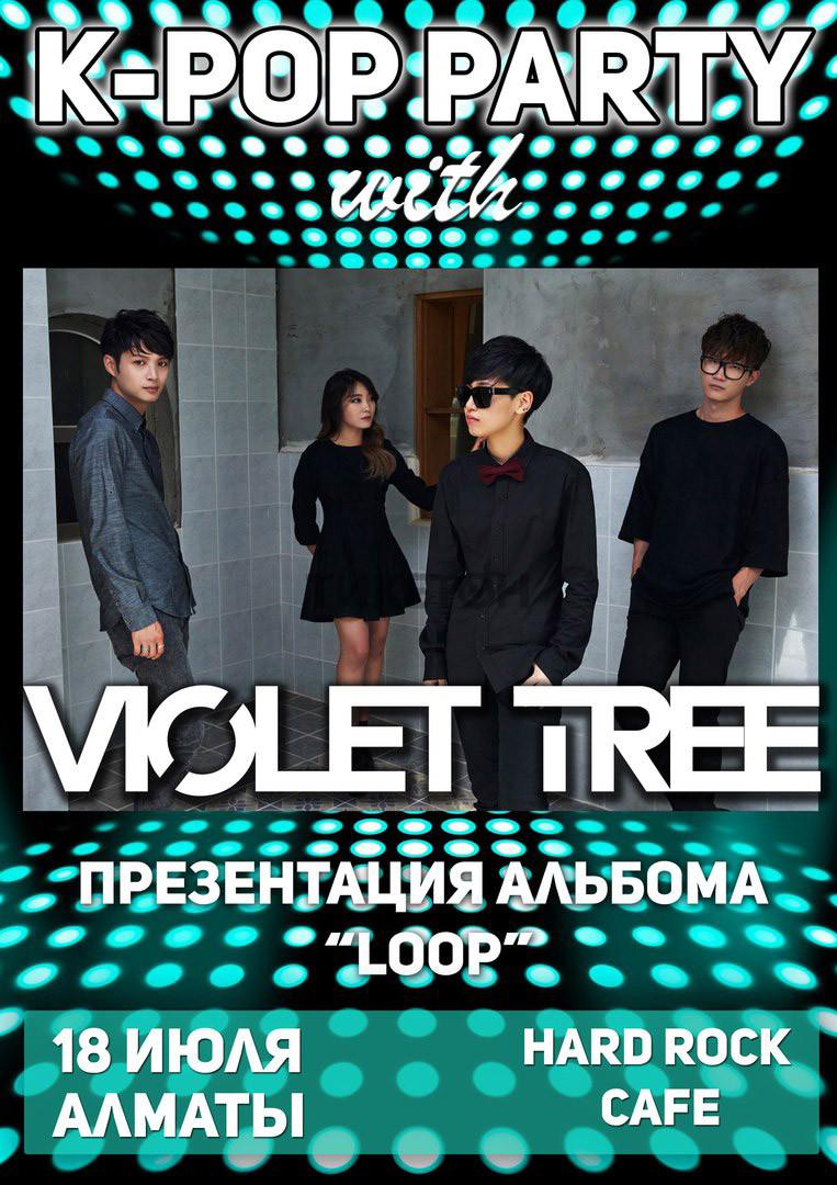 Violet Tree (Ю.Корея) в Алматы