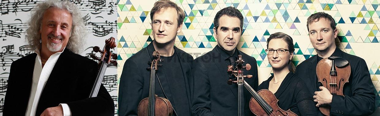 Kuss Quartet и Миша Майский