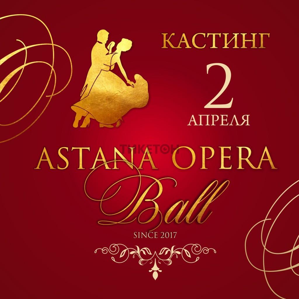 Astana Opera Ball