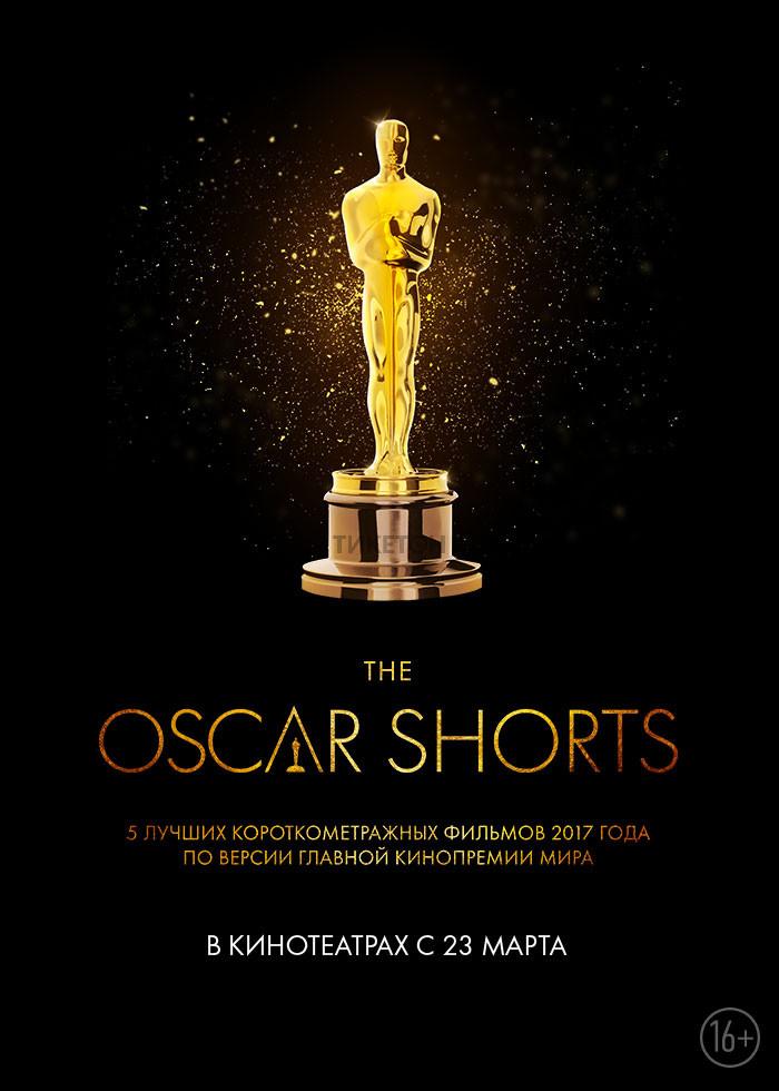 Фантастика список лучших фильмов 20122016 смотреть онлайн