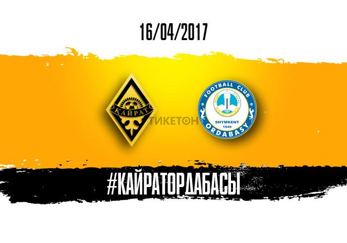 Чемпионат РК: Кайрат - Ордабасы