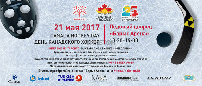 Canada 150 Hockey Da­ys in Kazakhstan