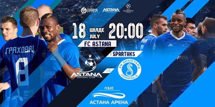 Матч FC Astana - FC Spartaks