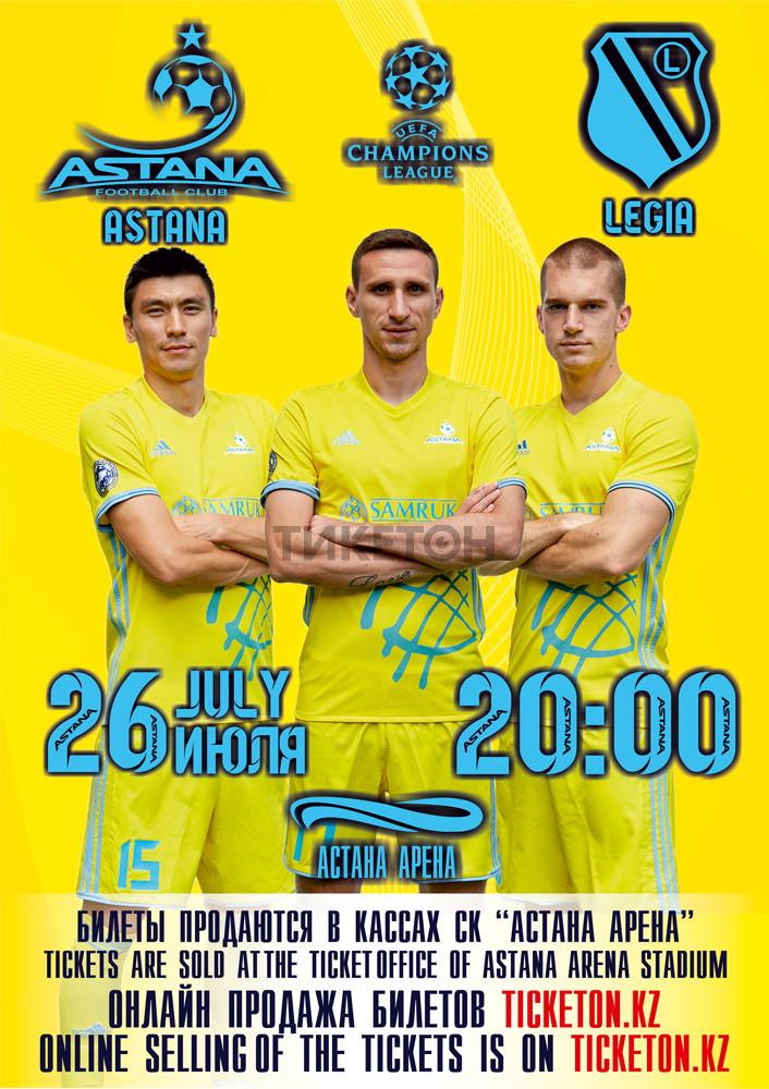 Матч FC Astana - FC Legia