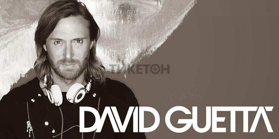 David Guetta в Астане