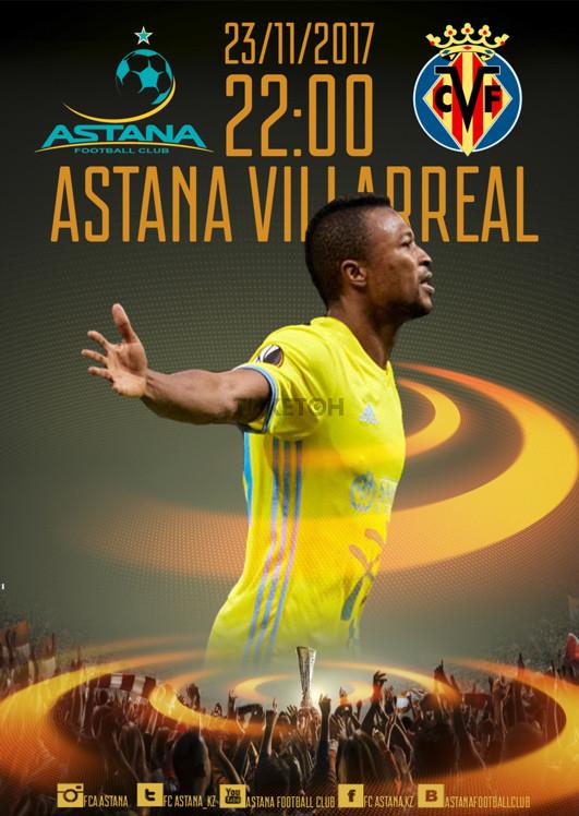 FC Astana - Villarreal CF