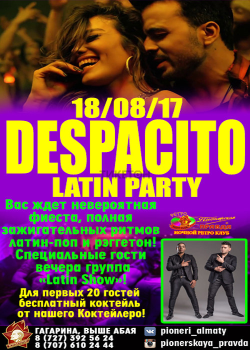 «Despacito»