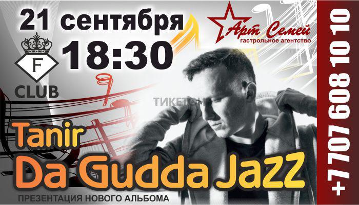 «Da Gudda Jazz» в Семее