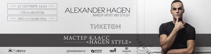 https://ticketon.kz/media/upload/6289u10962_master-klass-hagen-style-karaganda.jpg