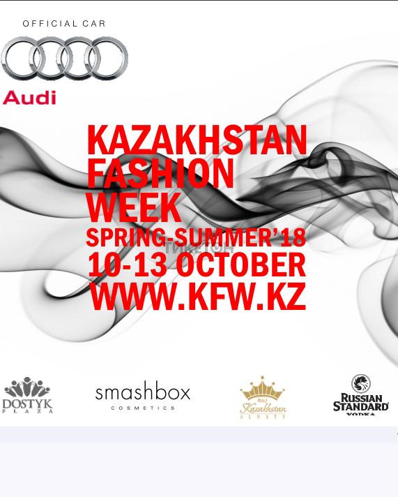 Kazakhstan Fashion Week. Модный Октябрь