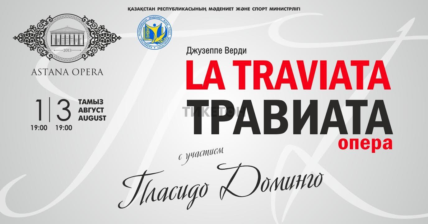 Resultado de imagem para Expo Astana 2017 - placido domingo