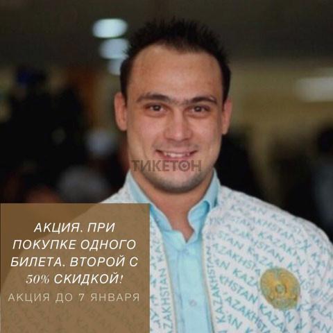 """Илья Ильин """"7 секретов Успеха"""""""
