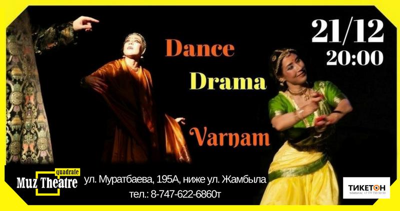 Varnam