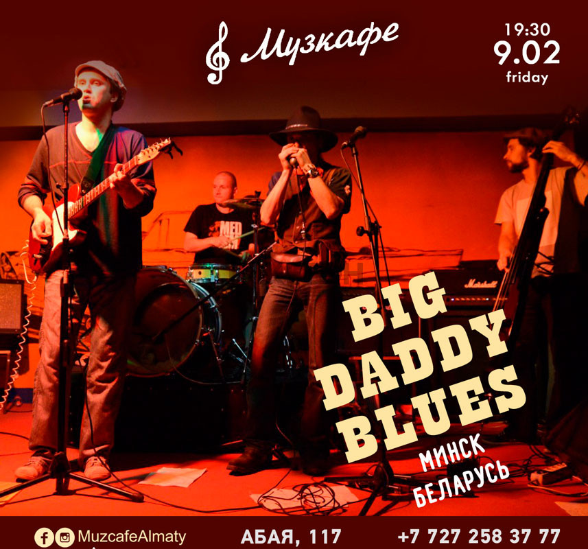 BIG DADDY BLUES