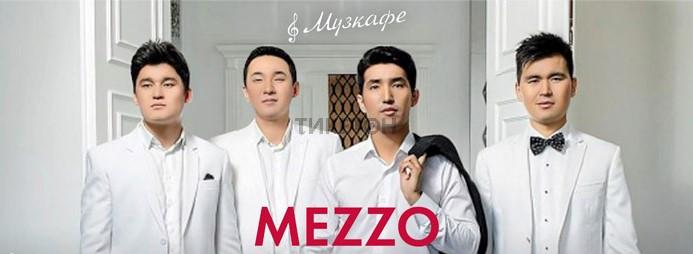 Выступление Mezzo в Музкафе