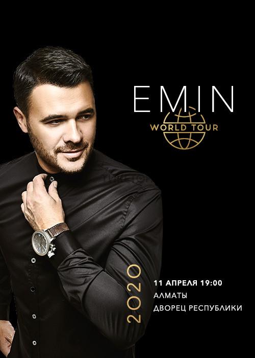 emin-v-almaty20