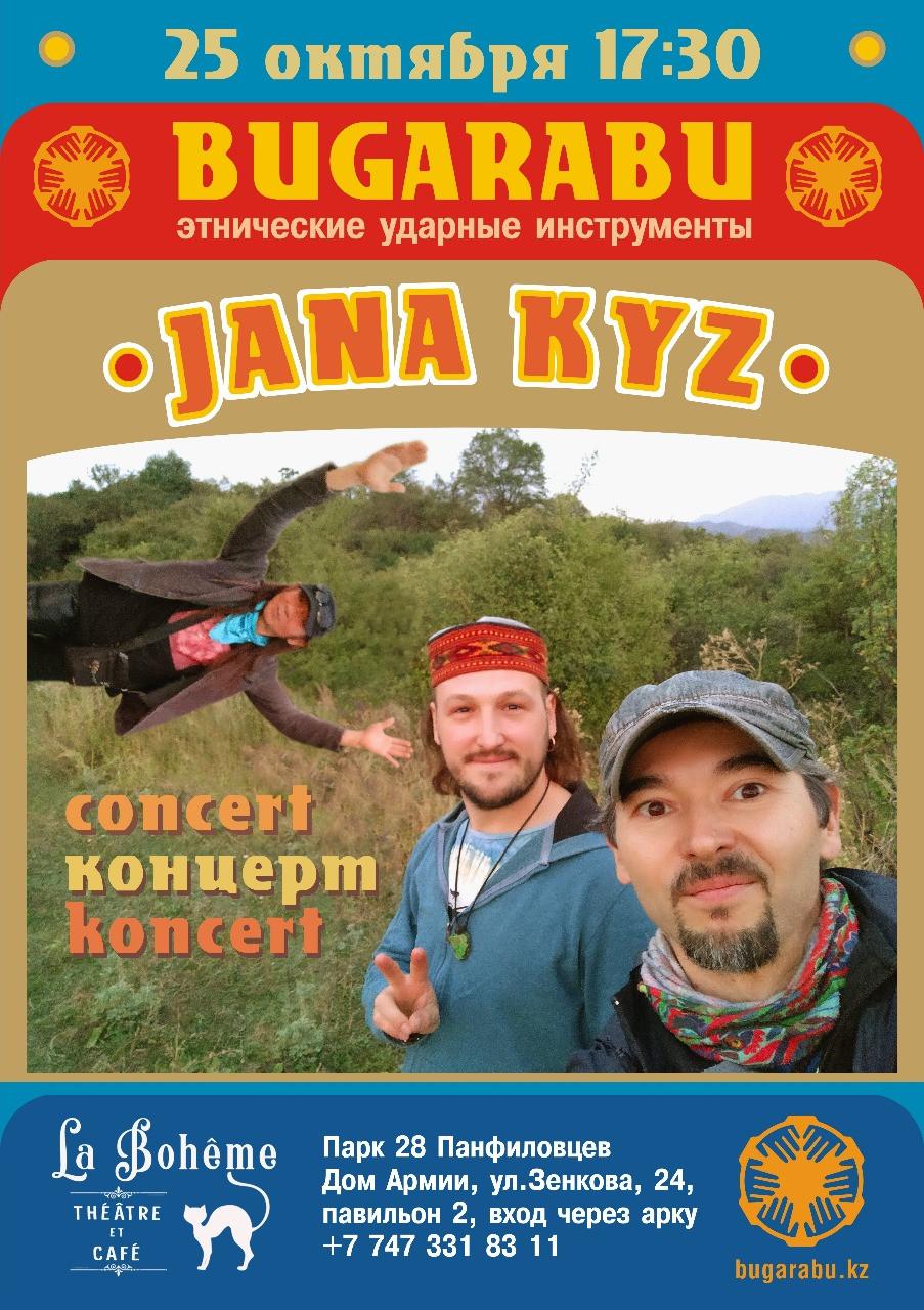 Концерт группы BugaraBu «Jana Kyz»