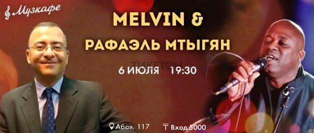 Melvin и  V. Khomenkov