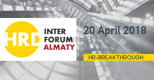 HRD INTER FORUM ALMATY