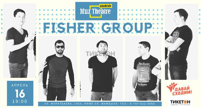 Казахстанский инструментальный джаз с Fisher Group