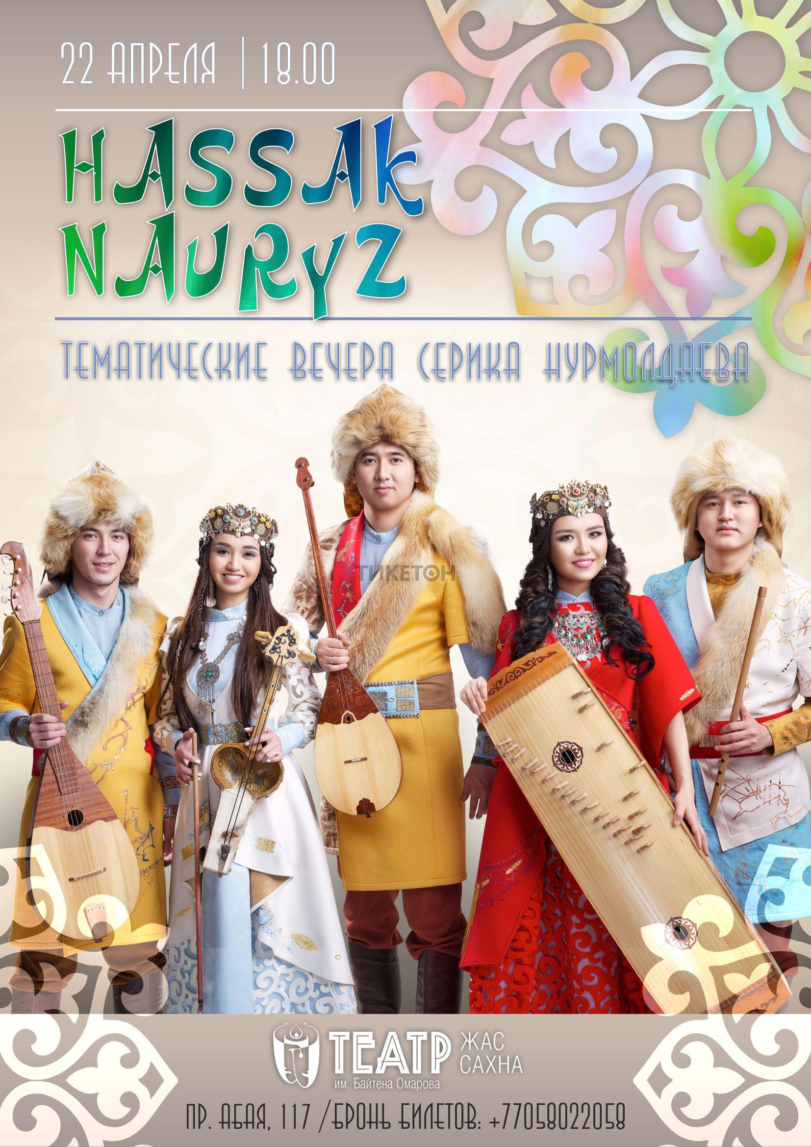 HASSAK NAURYZ