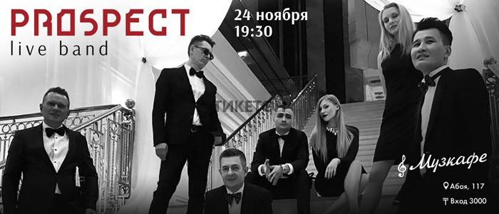 Prospect Live Band