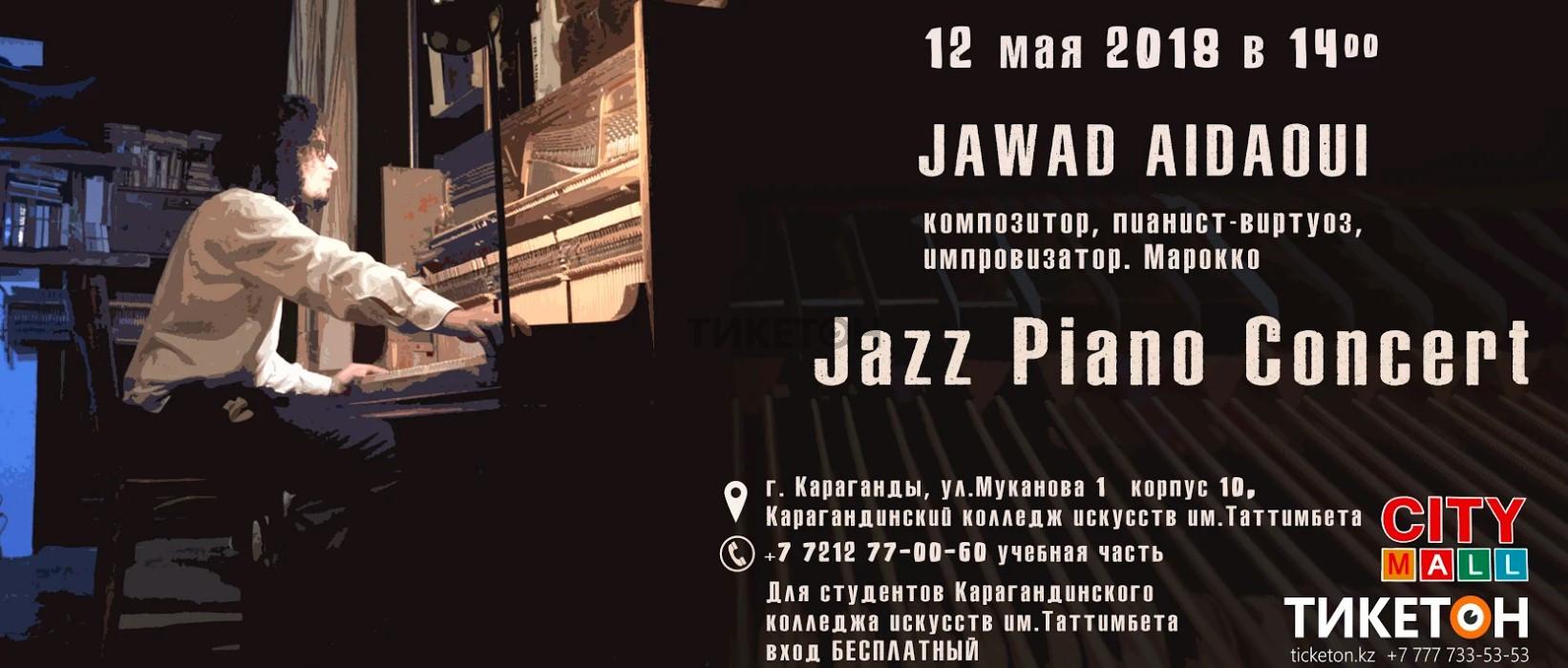 Концерт камерной джаз-импровизации Jawad Aidaoui в Караганде