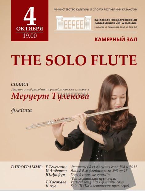 The Solo Flute