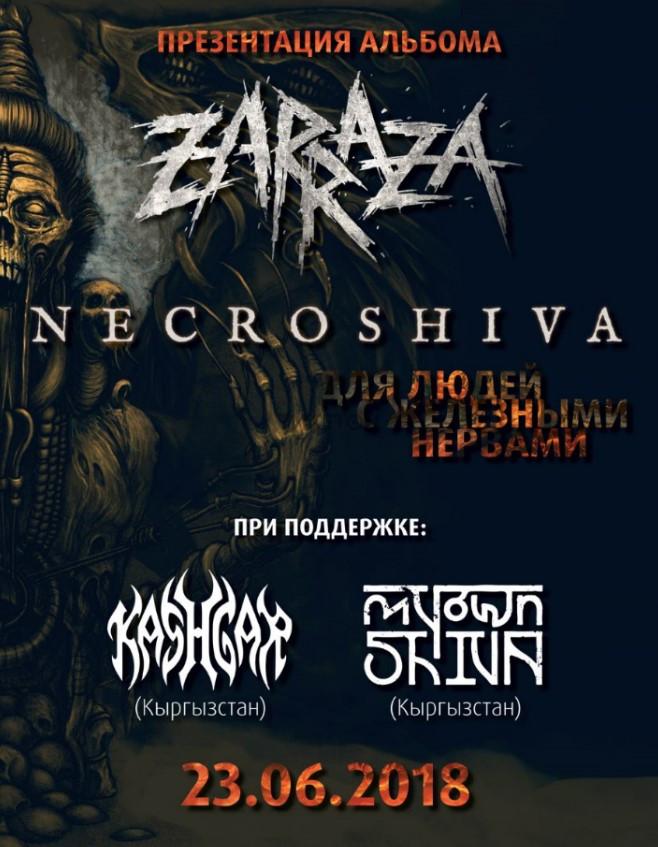 ZARRAZA с альбомом «Necroshiva»