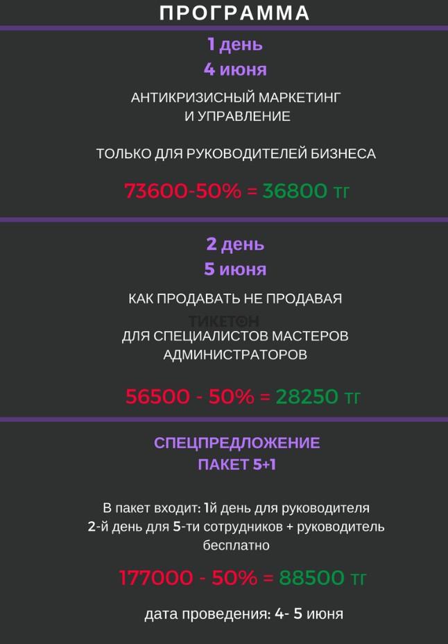Тренинг Ларисы Берниковой