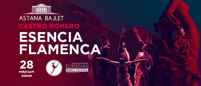 Легендарный коллектив «Castro Romero» (Испания) на сцене театра «Astana Ballet»