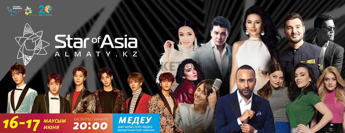 Музыкальный фестиваль Star of Asia Almaty.kz