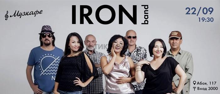 Iron band-muzkafe