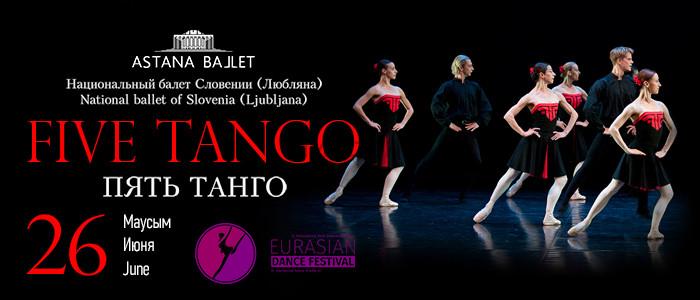 Национальный балет Словении «Пять танго»