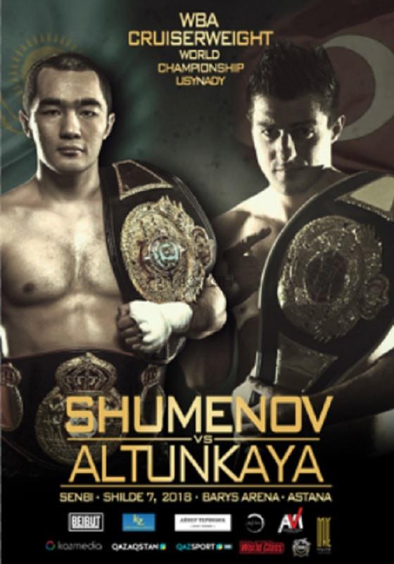 Beibut Shumenov vs Hizni Altunkaya