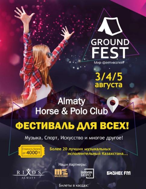 Ground Fest