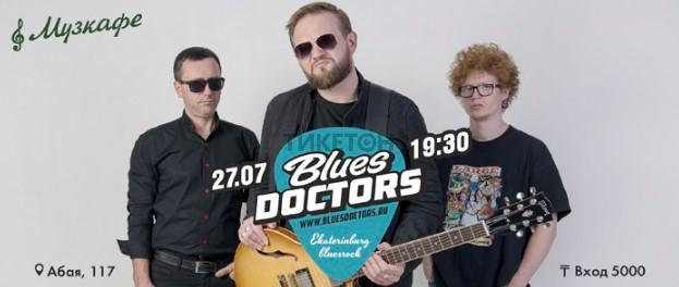 Блюзовый вечер группы Blues Doctors