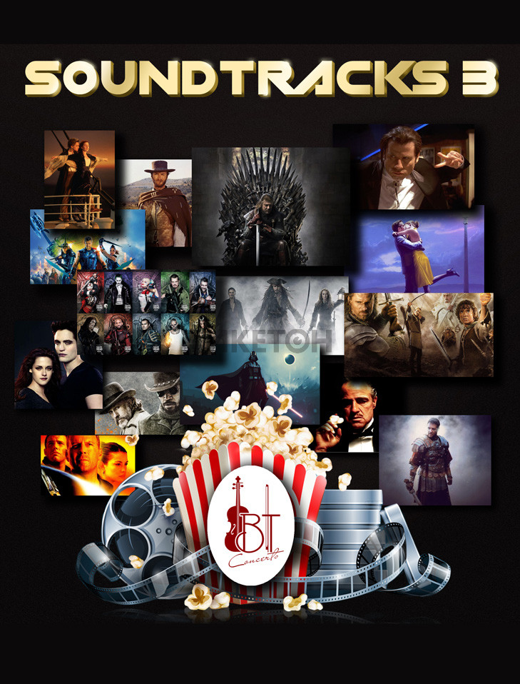 Soundtracks 3