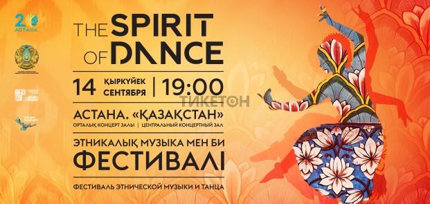 The Spirit of Dance