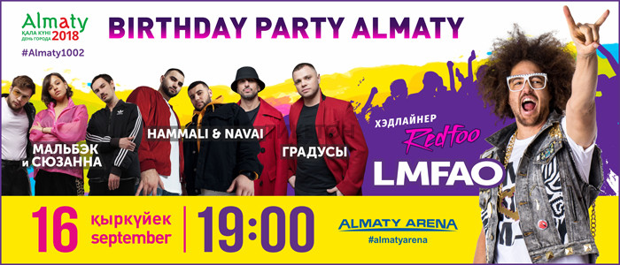 Birthday  Party Almaty